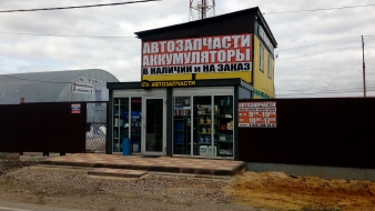 Аватар ActrosSpares